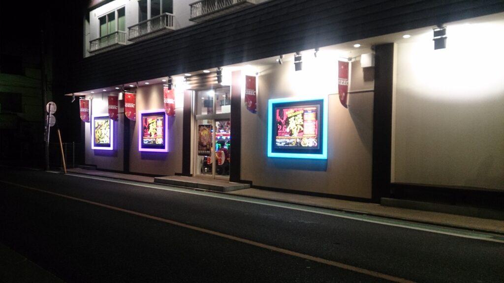 神奈川県 パチンコ店 LED