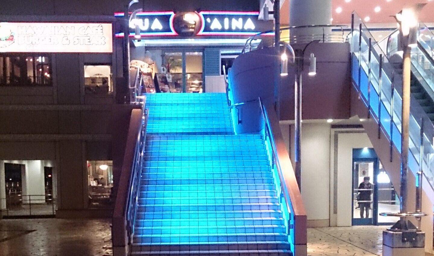 LED照明 階段演出 お台場5